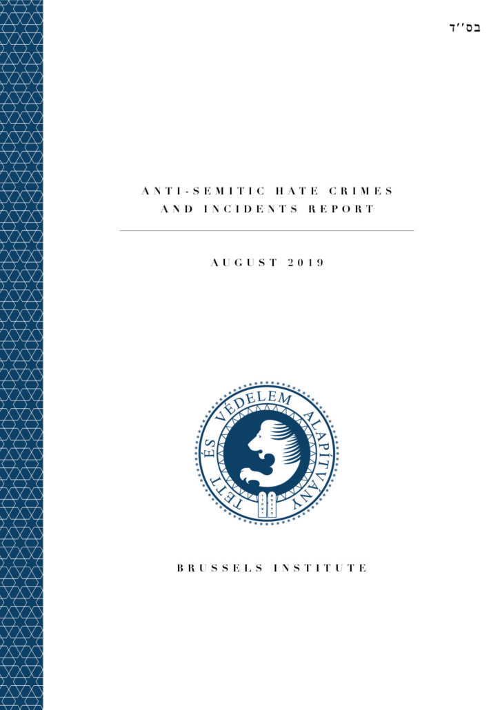Anti-Semitic Hate Crimes And Incidents Report August 2019