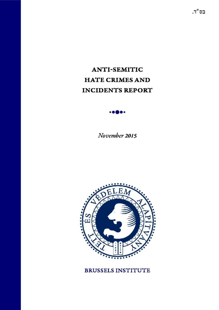 Anti-Semitic Hate Crimes And Incidents Report November 2015