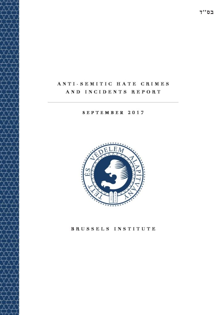 Anti-Semitic Hate Crimes And Incidents Report September 2017