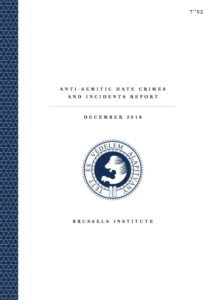 Anti-Semitic Hate Crimes And Incidents Report December 2018