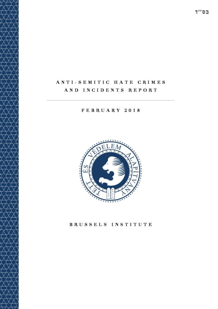 Anti-Semitic Hate Crimes And Incidents Report February 2018
